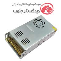 آداپتور 30 آمپر PowerSupply